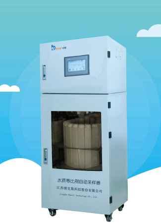 唐山水质等比例采样器生产厂家