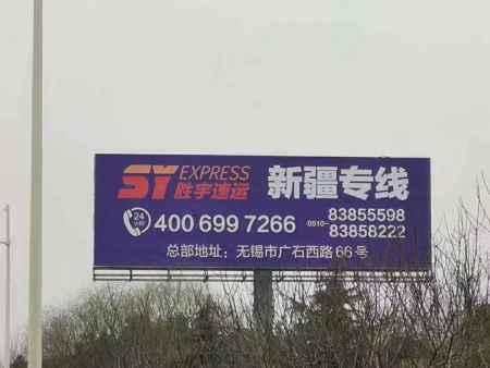 新疆全境特快专递运输